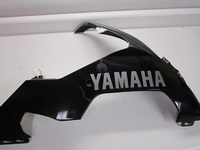 Yamaha Side Panel - Right